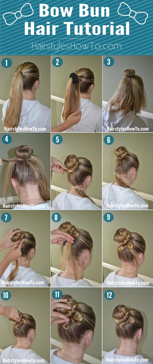 Bow Bun Hair Tutorial - Cute way to add a girly touch to your bun by making a small bow out of a strand of hair!