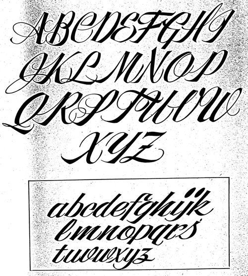 Alf Becker's 268th Lettering
