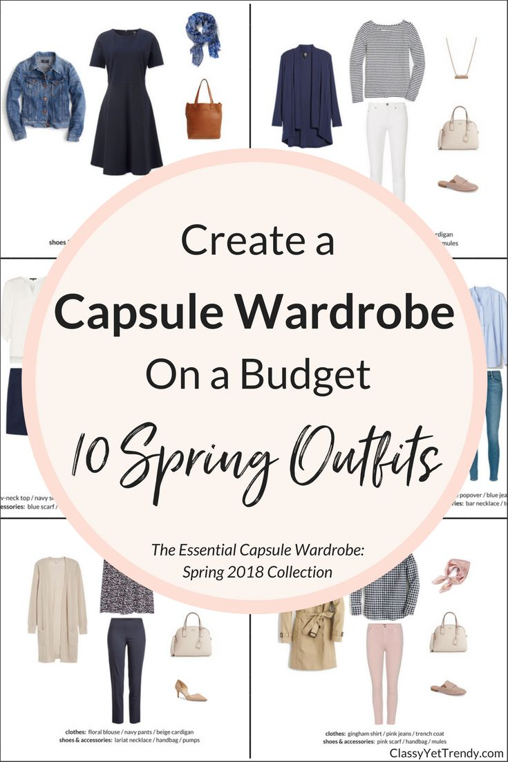 Create a Capsule Wardrobe On a Budget : 10 Spring Outfits - Transform your closet and see these 10 outfit ideas using a striped top, white tee, popover, shirt, cardigan, utility jacket, denim jacket, trench coat, jeans, pants, skirt, pumps, flats, booties and sneakers.