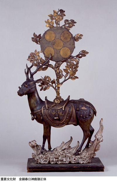 名和晃平らが過去の名作と共演 細見美術館で「琳派四百年 古今展」開催 | Art Annual online