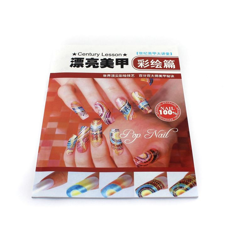 Cheap draw drawings, Buy Quality drawing color directly from China art drawing tools Suppliers: nail art tool nail art book beautiful nail art mdash . colored drawing