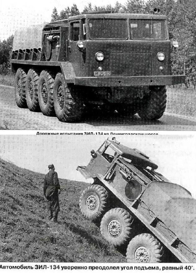 zil-134-1957-2.jpg