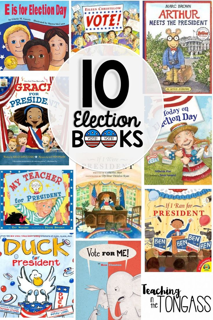 Teaching Election Day activities and books
