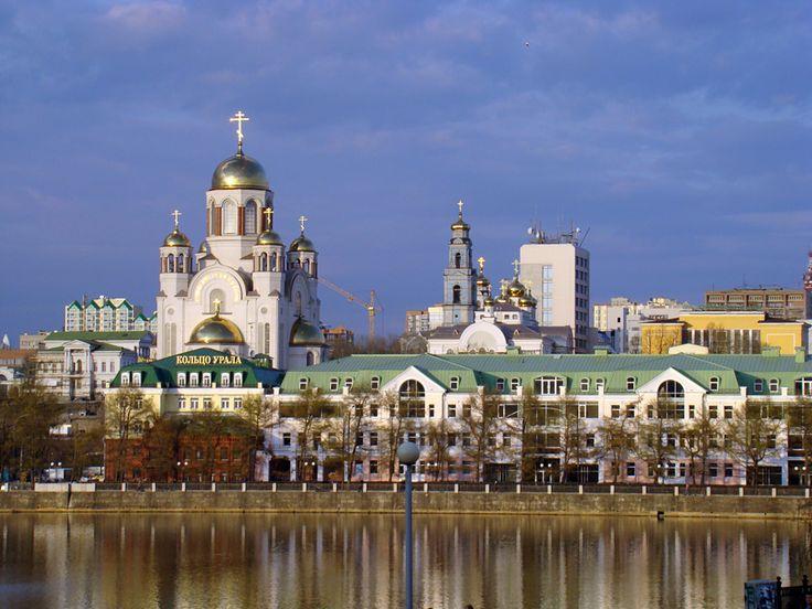 Екатеринбург , город Свердловская обл.