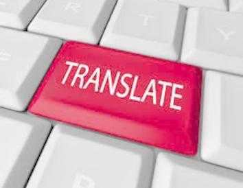 Θα μεταφράσω από αγγλικά σε ελληνικά (και αντιστρόφως)  2 σελίδες κειμένου for 5€