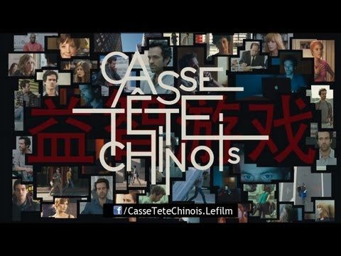 ▶ CASSE-TETE CHINOIS - Teaser - YouTube