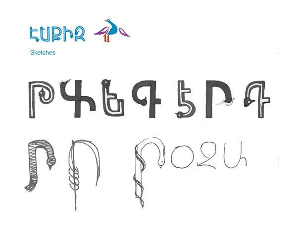 Best ayppenkim images on pinterest armenian alphabet