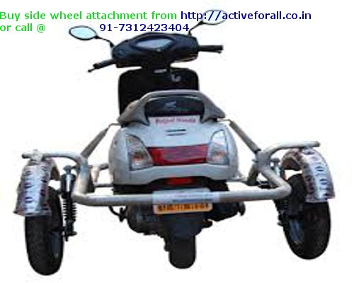 Active or All has a wide range of side wheel attachments to offer to its customers at cheap prices.