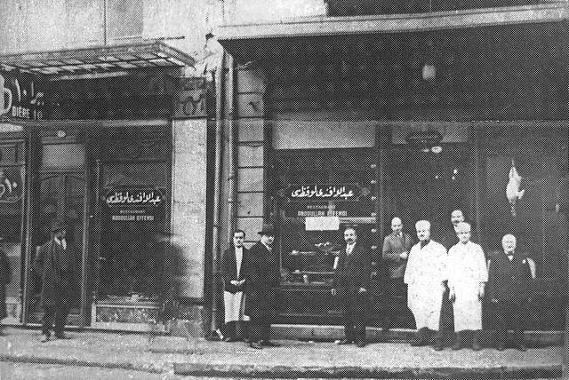 Beyoğlu Hacı Abdullah Lokantası 1912