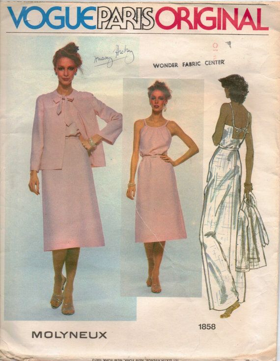 Vintage 70s Vogue Paris Original Sewing Pattern 1858 ...