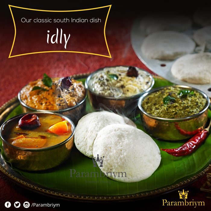 Soft Idly with varieties of sides. Also, choose the side dish of your choice to experience an outstanding eating experience. #idly #dish #parambriym