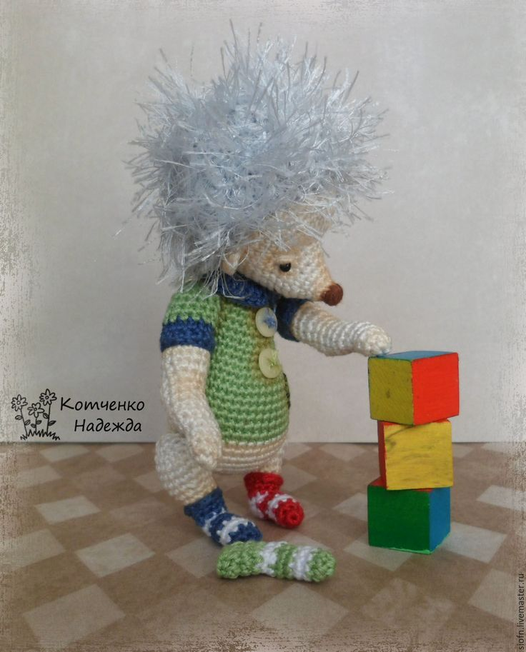 Игрушки Надежды Котченко - Ёжик Бу, игрушки крючком, toy, doll crochet, Hedgehog crochet, crochet miniature, doll by Nadya Kotchenko