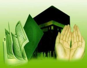 Comment nous préparer pour accueillir le Ramadan - Islam web - Français
