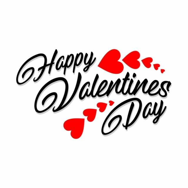 Happy Valentines Day Free Logo Design Template Happy Valentines Day Valentines Hearts Png And Vector With Transparent Background For Free Download Happy Valentines Day Card Valentines Day Wishes Happy Valentine Day