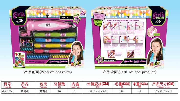 #New #Fashion #Girl's #Hair Craft #Toys