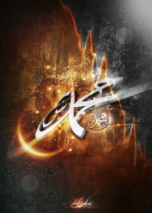 Muhammad Rasool ALLAH Prophet Muhammad (PBUH )# محمد رسول الله# Muhammad# محمد#
