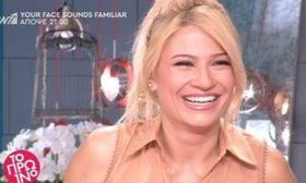 H Φαίη αποκάλυψε τις τηλεοπτικές προτάσεις που της έχουν γίνει   Με αφορμή την πρόσφατη φωτογράφιση της Μαρίας Μπακοδήμου και όλα όσα είπε για τις εκπομπές της στην τηλεόραση η Φαίη Σκορδά αποκάλυψε τις τηλεοπτικές  from Ροή http://ift.tt/2qZoleD Ροή