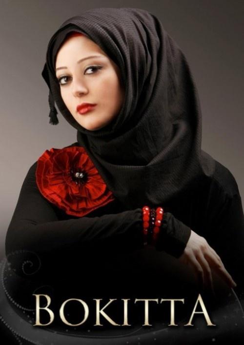 cool hijab styles - Google Search