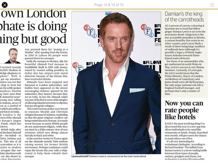 Ed West at the Evening Standard talks of the 'last acceptable prejudice in Britain.'