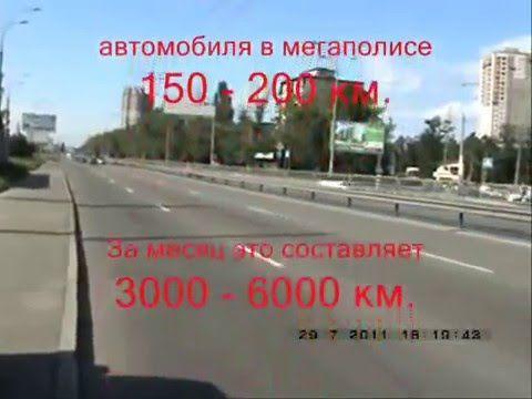 Магнитный активатор топлива Expander снижение расхода экономия газа www.magnetik.com.ua http://ift.tt/1Tl8ixQ Магнитный активатор топлива Expander реальное уменьшение расхода экономия топлива бензина уменьшение расхода топлива для экономии топлива снижение расхода топлива как экономить бензин активатор топлива для экономии бензина как сэкономить топливо активаторы топлива магнитный активатор топлива устройства для экономии топлива экономия топлива на автомобиле снижение расхода бензина…