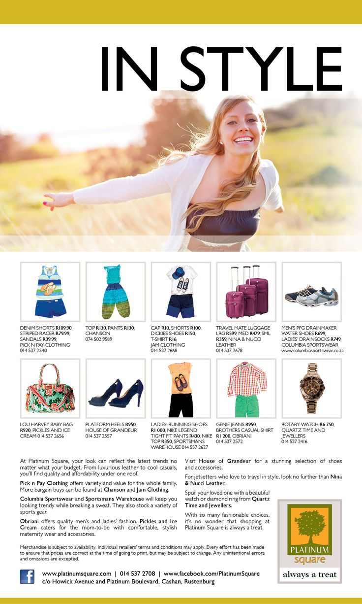 PLATINUM SQUARE FASHION NEWSLETTER