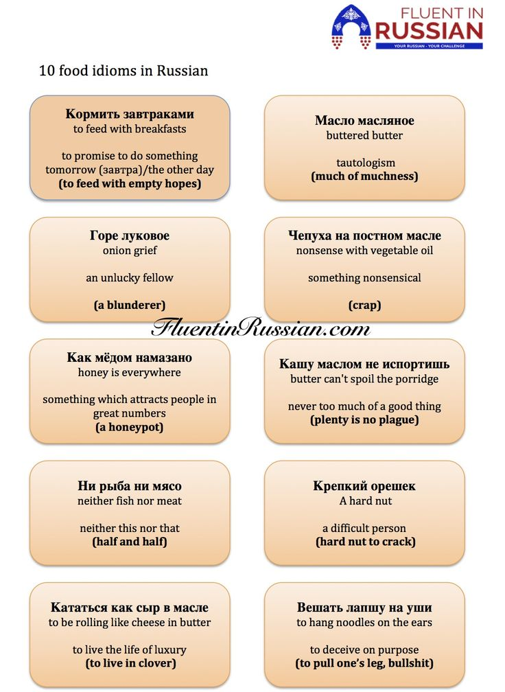 10 food idioms in Russian | Russian courses: learn Russian online