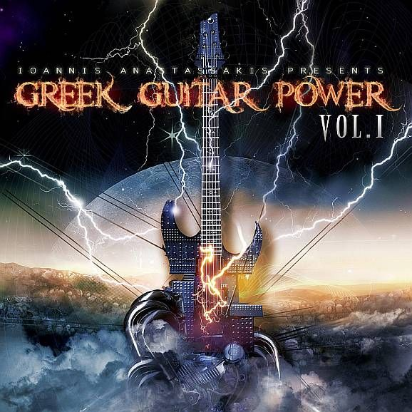 Greek Guitar Power Vol. 1