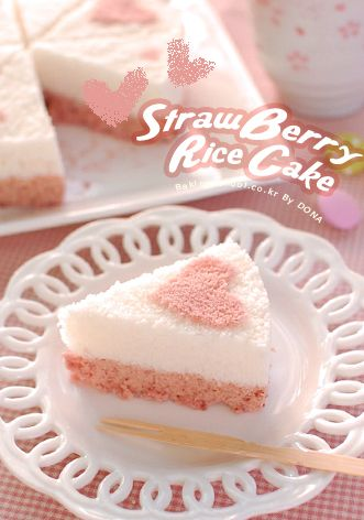 Strawberry Rice Cake | Bakingschool.co.kr