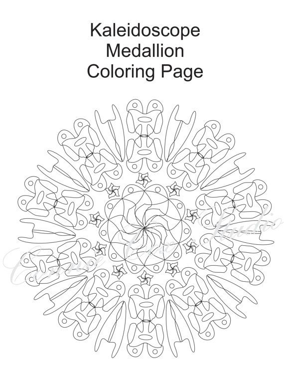 kaleidoscopes coloring pages - photo#42