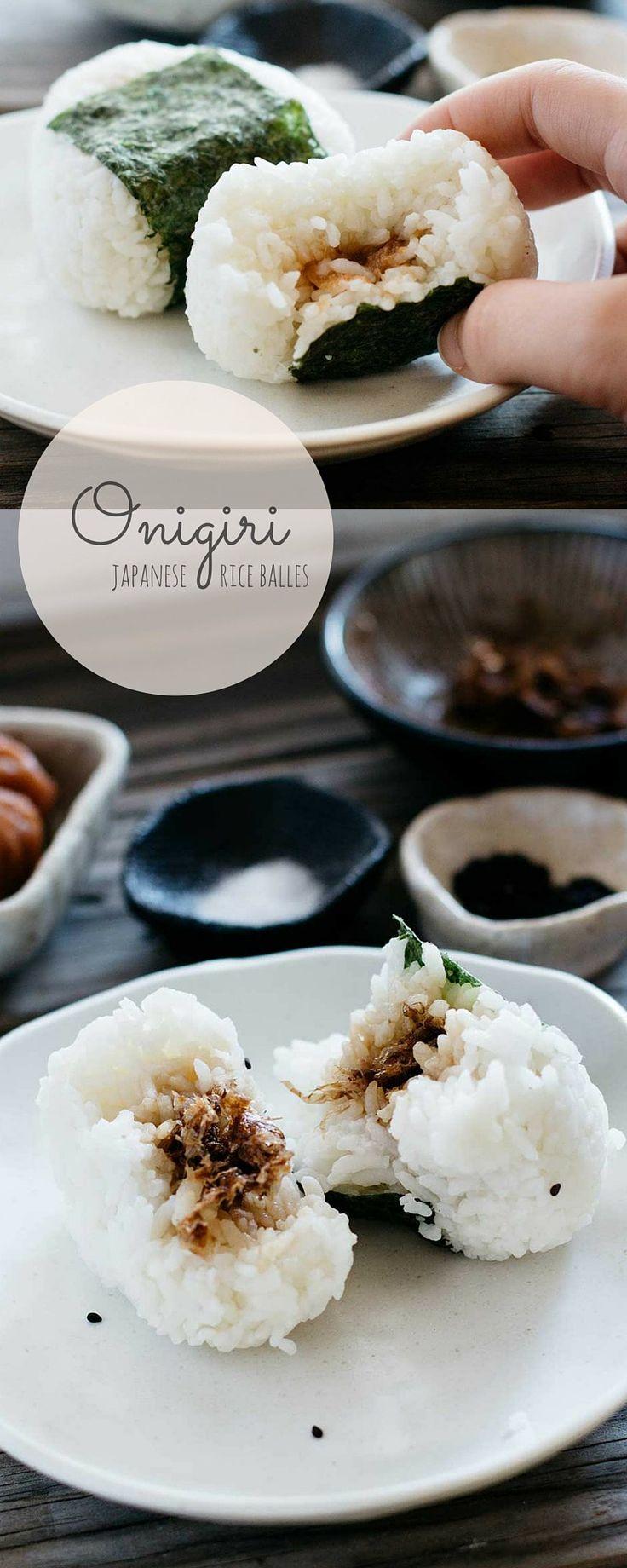 Japanese rice balls Onigiri