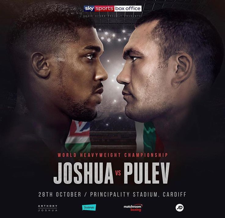 Anthony Joshua To Fight Kubrat Pulev in Cardiff Next Month