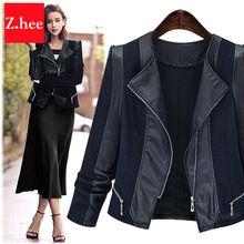 Xl-5xl pu deri ceket kadın fermuar suni deri kısa kış büyük boy kadın deri ceket ve mont bayan ceket(China (Mainland))