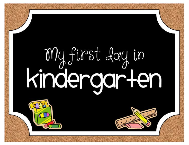 Kindergarten printable, perfect to take pictures with on the first day of school. sweetbellaroos.com #kindergarten #printable