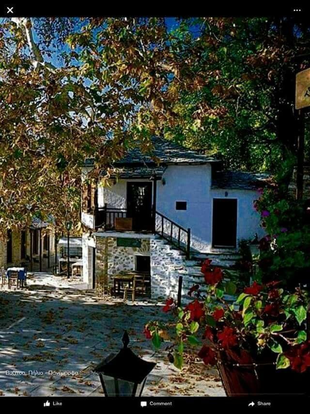 Vyzitsa village at Pelion mountain