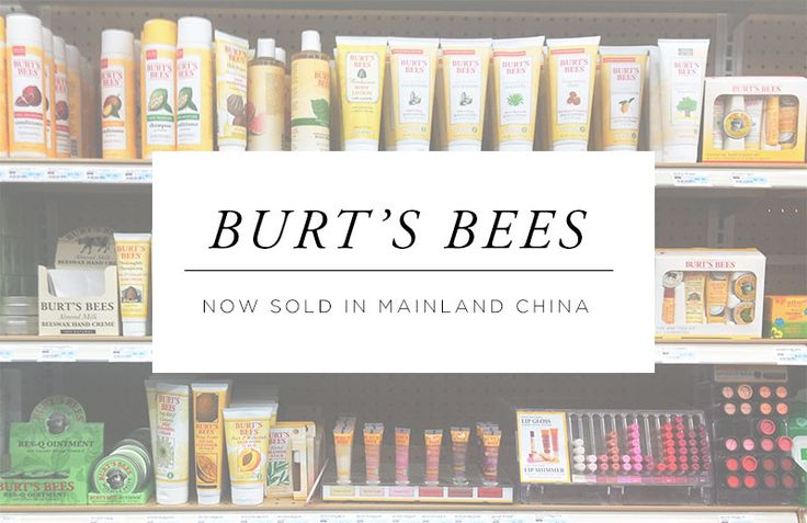 """The rumors about Burt's Bees entering the Chinese market are sadly true. Today, I received a confirmation from the company stating that they're selling some of their cosmetics in mainland China, where animal testing is required by law. This comes as a surprise, since Burt's Bees has always marketed itself as an """"earth-friendly"""" company with …"""