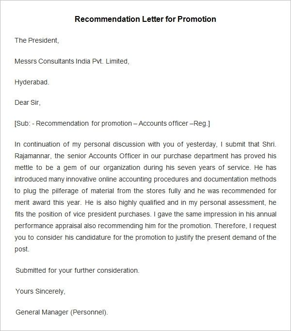 Sample Recommendation Letter For Promotion from i.pinimg.com