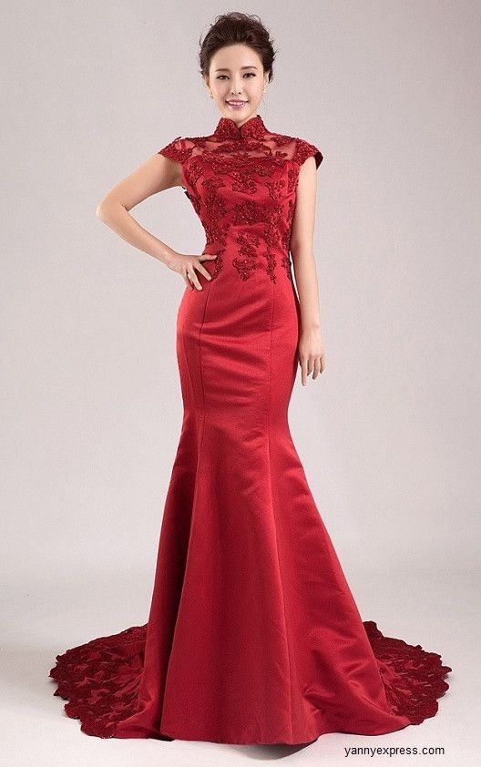 Chinese Wedding Dress Ball Gown Cheongsam Sweep Train