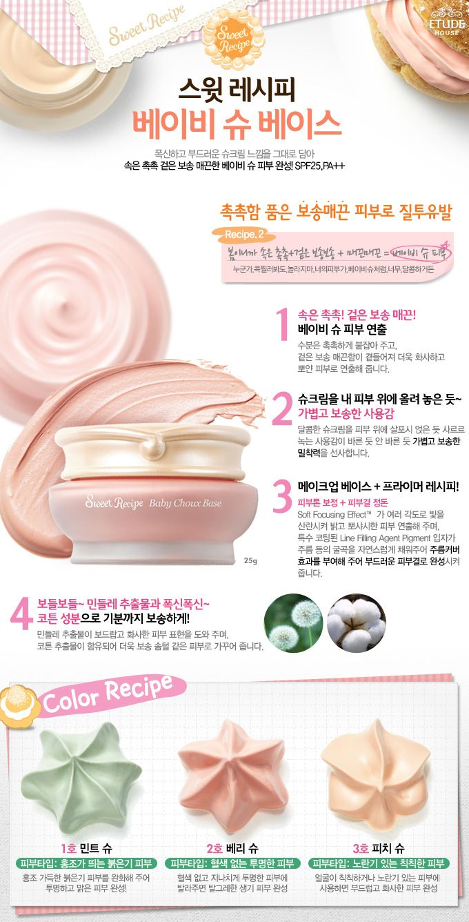 Cosmetic-love.com  Sells Korean makeup