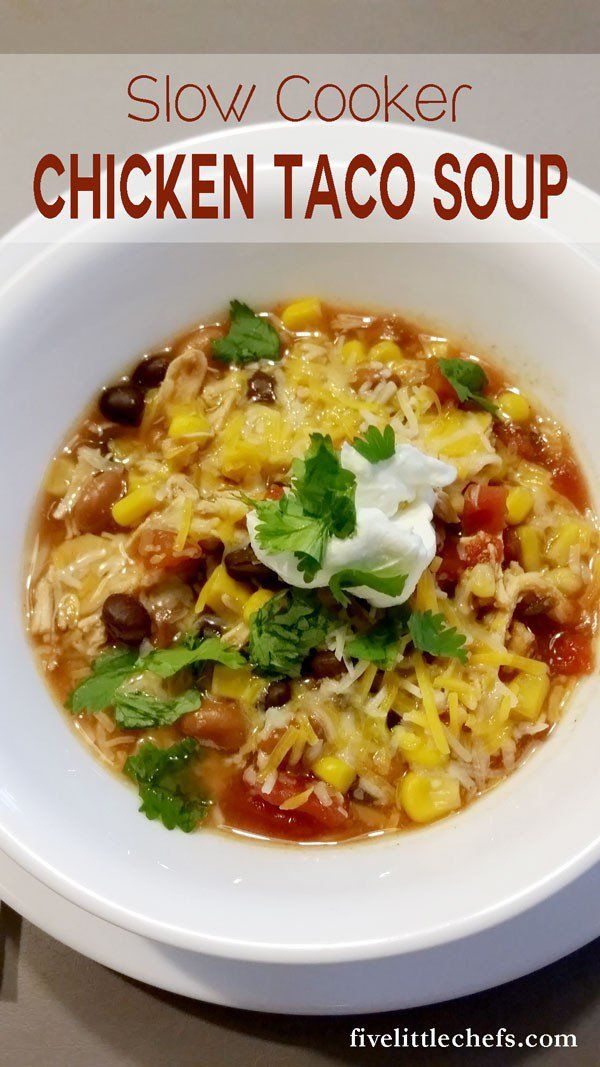 Crockpot chicken taco soup is quick to prepare in the morning making an easy dinner recipe. Use frozen or thawed chicken. fivelittlechefs.com