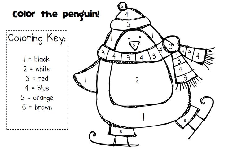 tacky the penguin coloring pages - photo#36