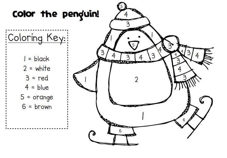 First Grade Blue Skies: Penguin Freebie