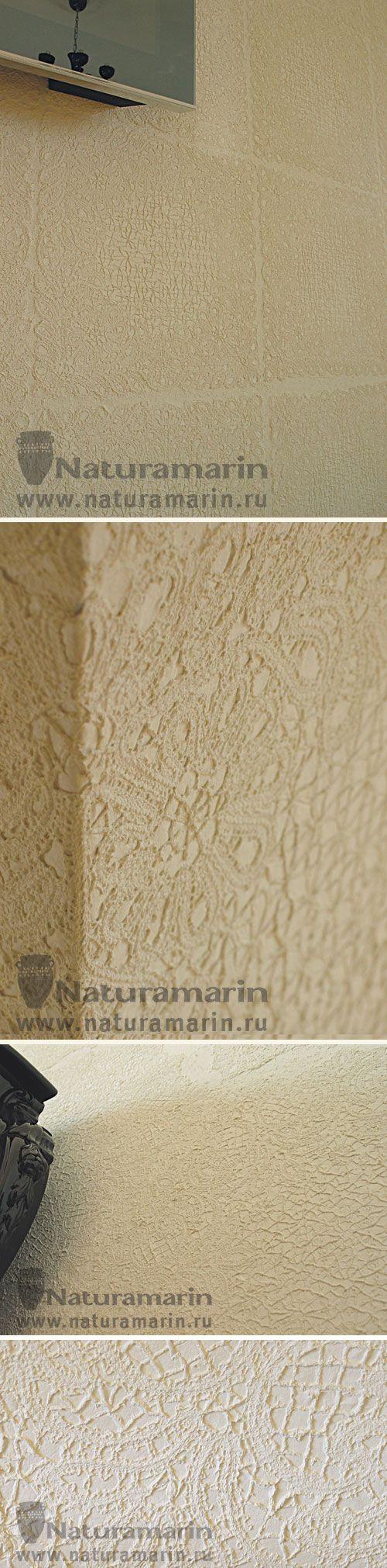 AURO-Россия |Натуральные краски для стен и потолка | Натуральные краски по дереву