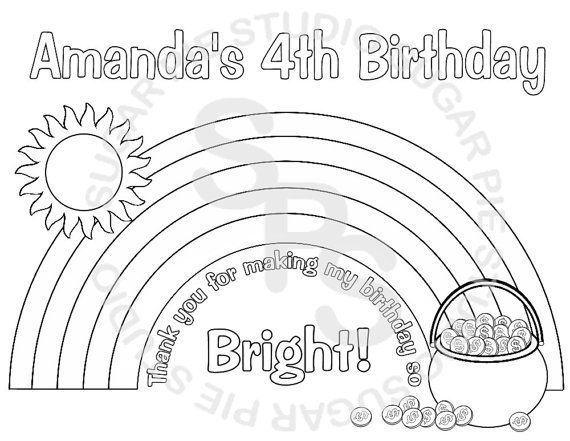 Personalized Printable Rainbow Birthday Party Favor childrens kids coloring page book activity PDF or JPEG file. $2.00, via Etsy.