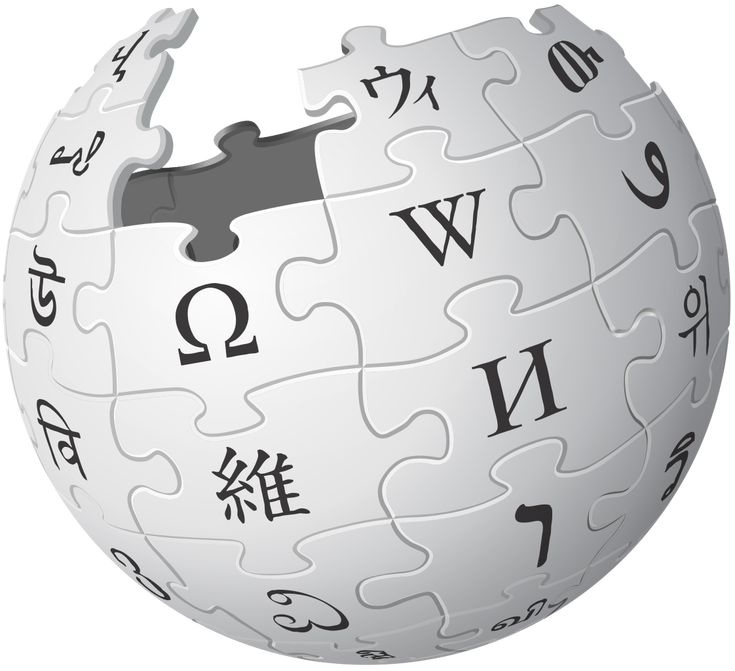 Wikipedia- to think about
