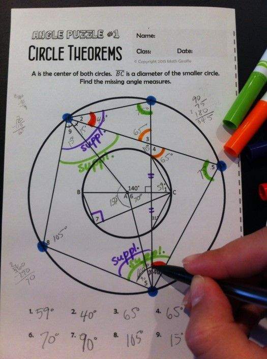 Circle Theorems - Challenging puzzles using a variety of theorems and properties to find missing angle measures
