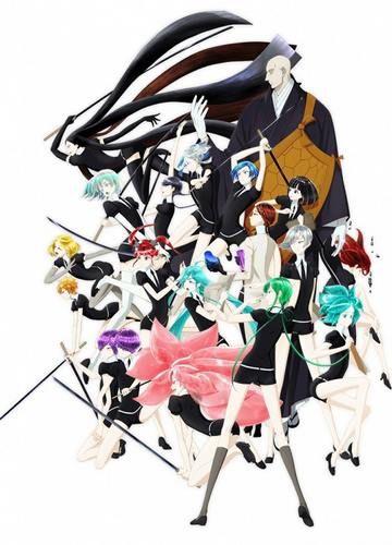 Houseki no Kuni Episode 08 VOSTFR Animes-Mangas-DDL    https://animes-mangas-ddl.net/houseki-no-kuni-episode-08-vostfr/