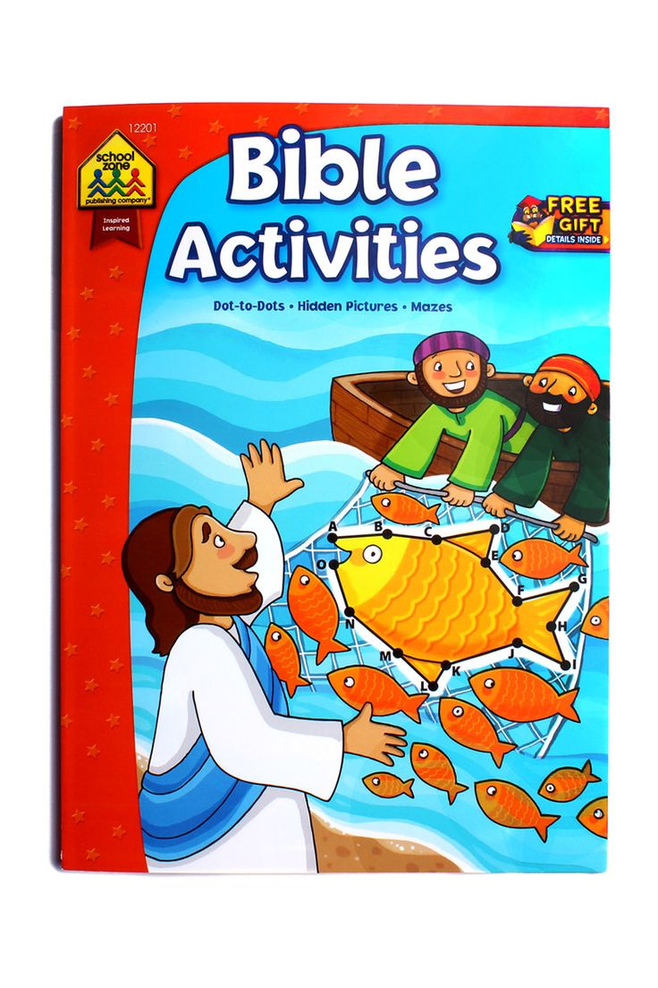 Treat your precious little ones with these educational Bible activity books! Perfect gift for toddlers and school-aged children! - Dot-to-dots - Hidden Pictures - Mazes * 96 Pages for All Four Options