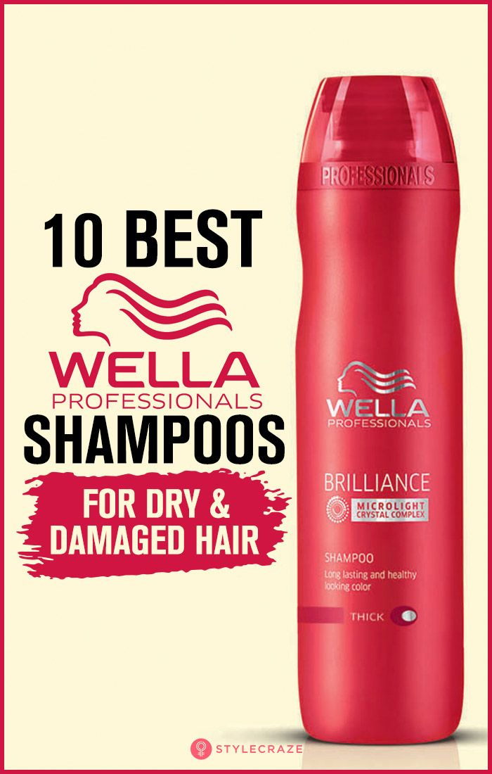 10 Best Wella Shampoos For Dry And Damaged Hair 2018 Hair Care