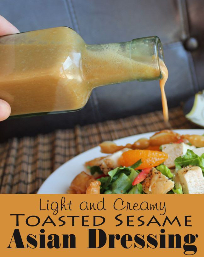 Light and Creamy Toasted Sesame Asian Dressing from Jamie Cooks It Up! http://jamiecooksitup.net/2013/04/light-and-creamy-toasted-sesame-asian-dressing/?utm_source=feedburner_medium=email_campaign=Feed%3A+blogspot%2FrPPf+%28Jamie+Cooks+It+Up%21%29