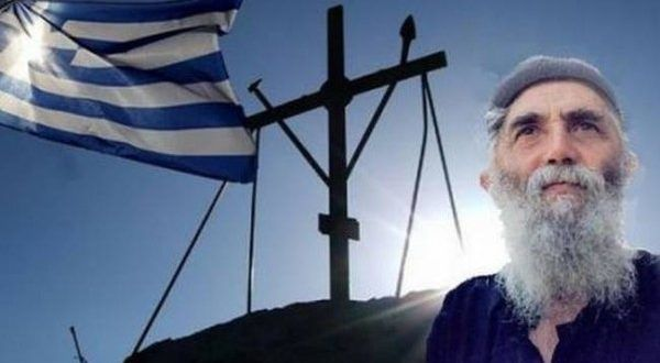 Άγιος Παΐσιος: «Χρειάζεται πολλή προσοχή. Θα γίνει μεγάλο τράνταγμα»